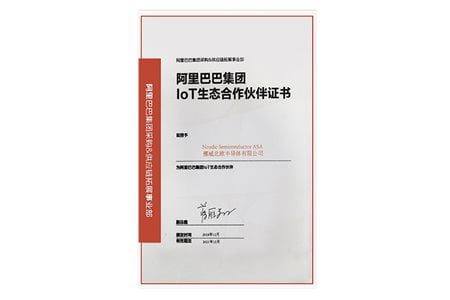 nRF52 Series SoCs certified under Alibaba IoT Ecosystem Partner program